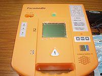 AED(自動体外式除細動器)を設置
